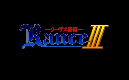 rance3