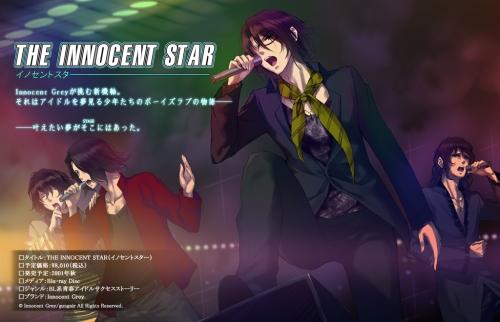 innocent star
