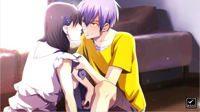 2013-10-13 17_18_14-ドットカレシ-We're 8bit Lovers!- Ⅱ~てんくうのキス~