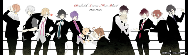 2013-10-24 07_58_53-DIABOLIK LOVERS MORE,BLOOD