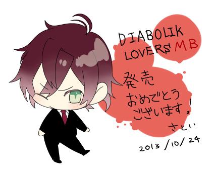 dl_mb_1024_blog