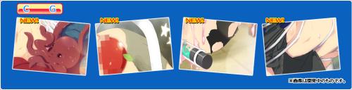 2014-03-31 19_33_29-♂ボ〜イズ!! 〜イケメン凌辱☆パラダイス〜 - にとろぷらす きらる