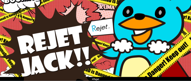 2014-03-31 19_38_28-Rejet ジャック!!