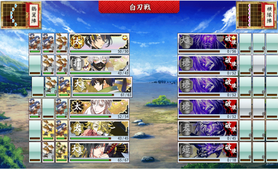 2015-02-13 12_55_29-刀剣乱舞-ONLINE- - オンラインゲーム - DMM.com