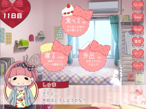 2015-03-08 23_34_27-恋してマシュマロ  ver 1.1
